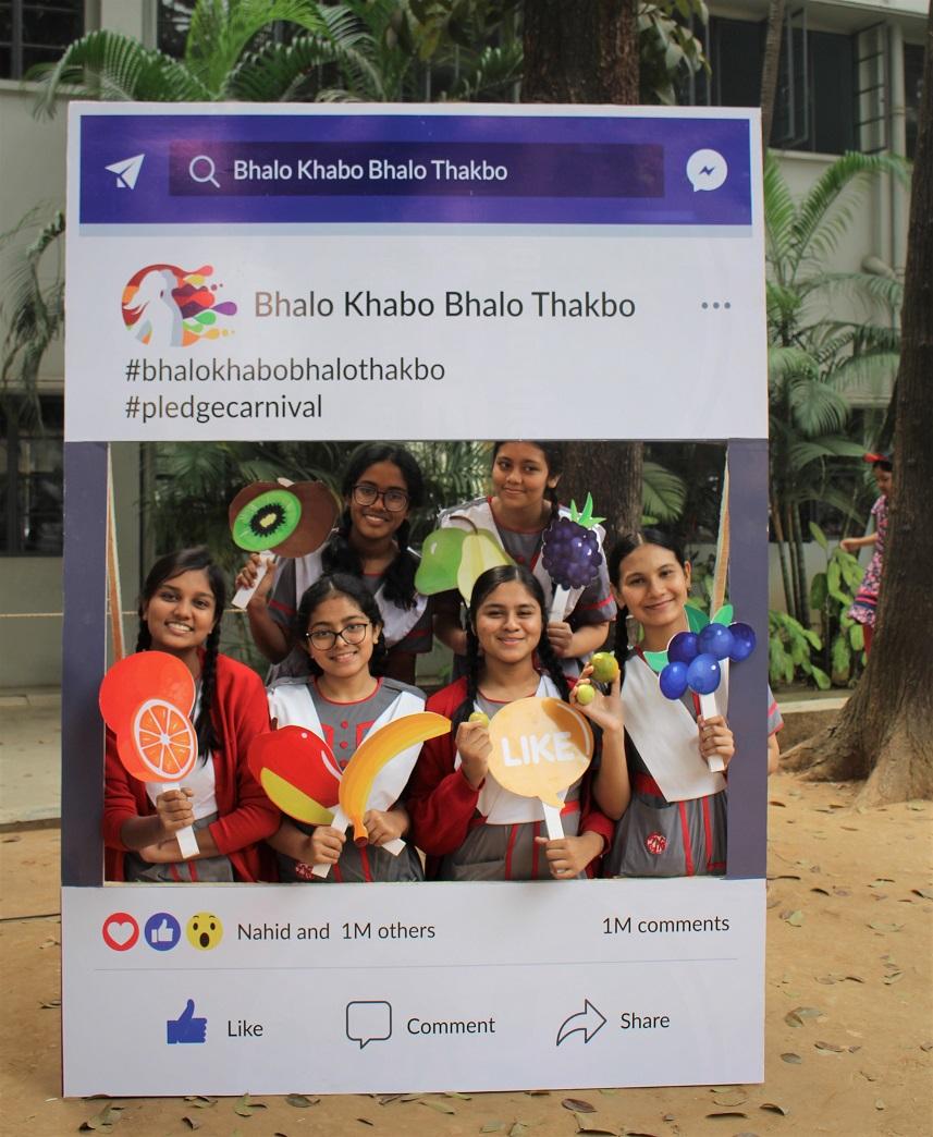BHALO KHABO BHALO THAKBO 5